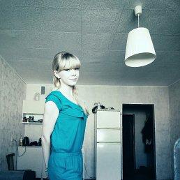 Лена, 26 лет, Першотравенск