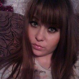 Мария, 25 лет, Красногорский