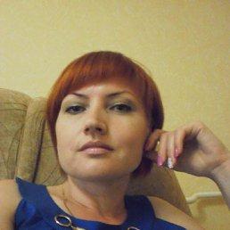 Oльга, 41 год, Балаклея