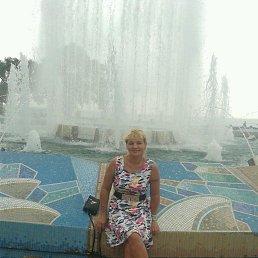 Людмилa, 46 лет, Владивосток