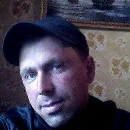 Дима, 40 лет, Кропачево