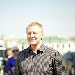 Егор, 28 лет, Тюбук