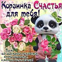 Фото Наталья, Иркутск - добавлено 27 июня 2016