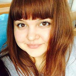 Римма, 25 лет, Дюртюли