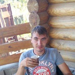 Александр, 29 лет, Бобровица