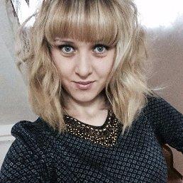 Маргарита, 25 лет, Иркутск