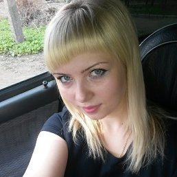 Юля, 28 лет, Новосокольники