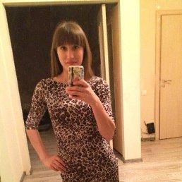 Мадина, 26 лет, Похвистнево