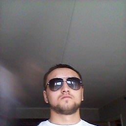 Stepan, 26 лет, Красная Гора