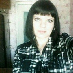 Вера, 32 года, Возжаевка