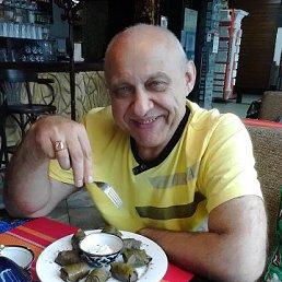геннадий, 57 лет, Верхнеднепровский