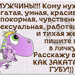 Фото Людмила, Санкт-Петербург, 44 года - добавлено 17 августа 2016