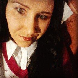 Людмила, 29 лет, Ирбит