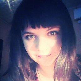Кристина, 29 лет, Новокуйбышевск