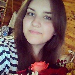 сергей, 20 лет, Переславль-Залесский