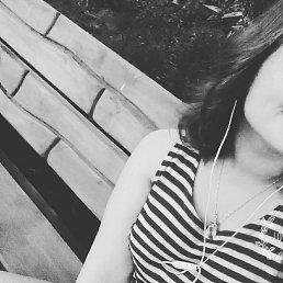 Анастасия, 20 лет, Чемал