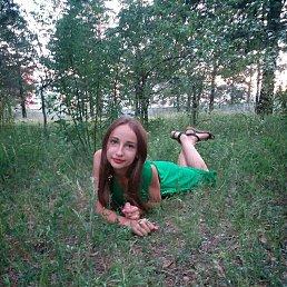 Карина, 25 лет, Владивосток