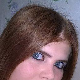 Валентина, 24 года, Коркино