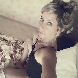 Елена, 41 год, Пермь