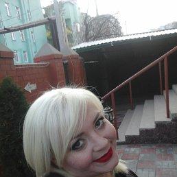 Ольга, 37 лет, Астрахань