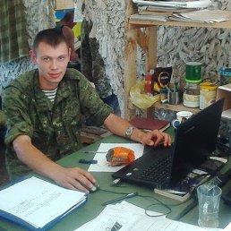 wasyl, 27 лет, Миргород
