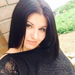 Лера, 26 лет, Сергиев Посад-7