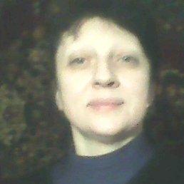 Лариса, 46 лет, Полонное