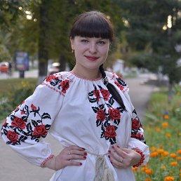 Маринка (СИМПАТИЯ), 27 лет, Пирятин