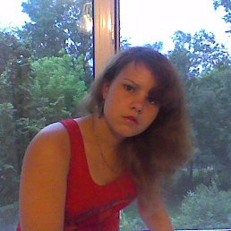 Варвара, 23 года, Нижний Тагил