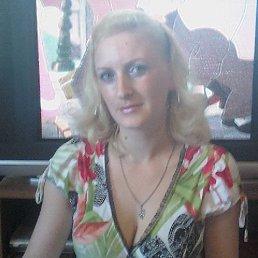 Лидия, 31 год, Завьялово