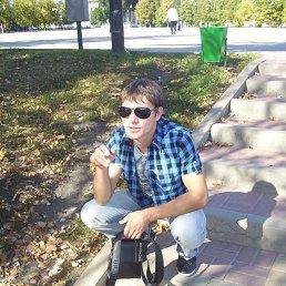 Иван, 29 лет, Валуйки