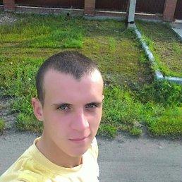 Андрей, 27 лет, Яровое