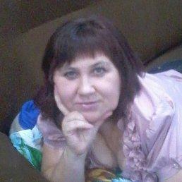 марина, 38 лет, Белая Холуница