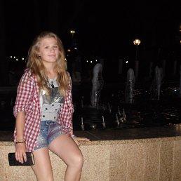 Вероника, 24 года, Воронеж