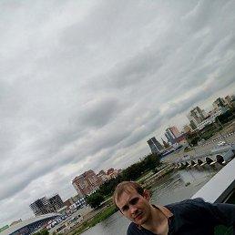 Андрей, 30 лет, Зауральский