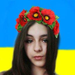 Софі, 17 лет, Яготин