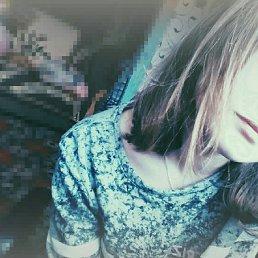ксюша, 18 лет, Стародуб