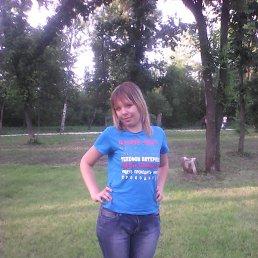 Александра, 24 года, Пугачев