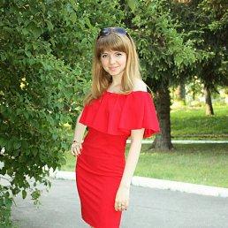 Мар'яна, 24 года, Тернополь