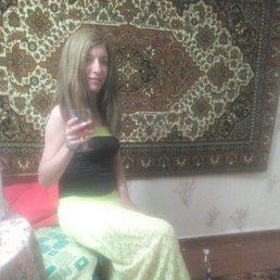 Екатерина, 32 года, Зугрэс