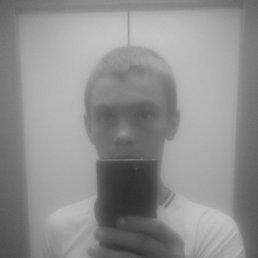 Slava, 20 лет, Раменское