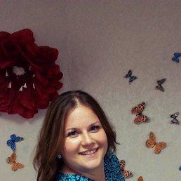 Ксения, 25 лет, Руза