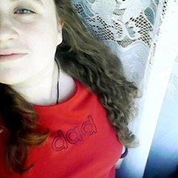 Катя, 20 лет, Кимры