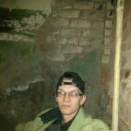 Александр, 29 лет, Тереньга