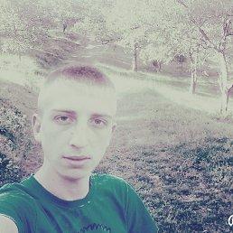 Юра, 20 лет, Тячев