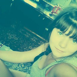 Диана, 20 лет, Борское
