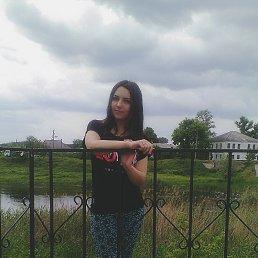 Анастасия, 24 года, Изюм
