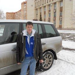 Anri, 30 лет, Першотравенск