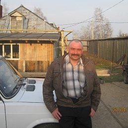 Змиёв, Арсеньево, 49 лет