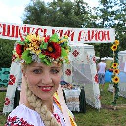 Svetlana, 46 лет, Цюрупинск